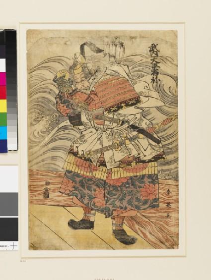 Takeuchi Taishin Sukune in a boat, holding the Sacred Jewel