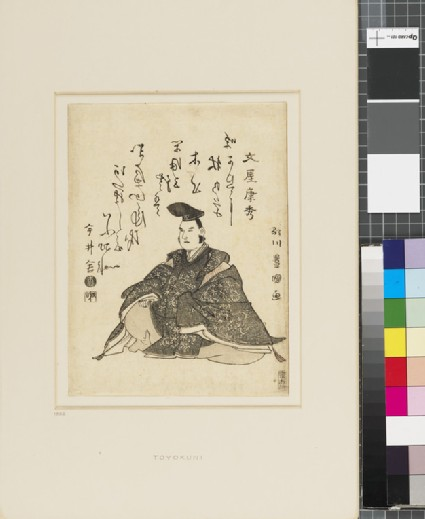 The poet, Bun'ya Yasuhide sitting in a dark grey flower patterned garment with touches of dull pink