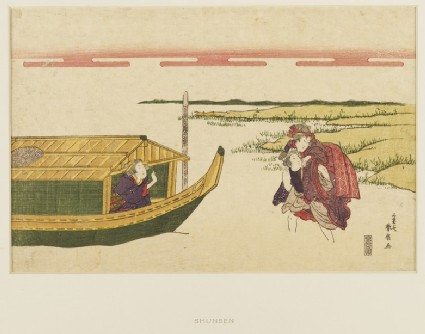 A girl being carried from the shore to a boat where another girl waits