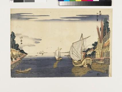 View of Tsukuda Island