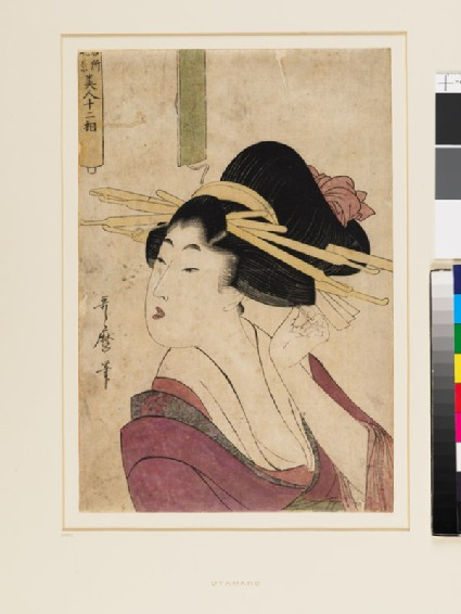 Courtesan placing a pin in her hair (without an inscription in the partially unrolled scroll)