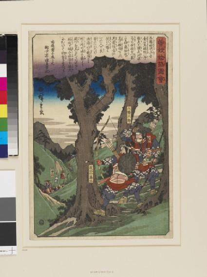 Yawata Saburō and Ōmi Kotōda Shooting at Kawazu Saburō