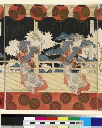 The Dance at Furuichi for the Hisakataya Group, 3