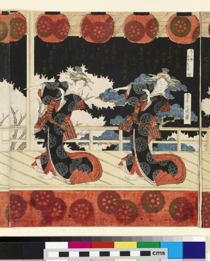The Dance at Furuichi for the Hisakataya Group, 4