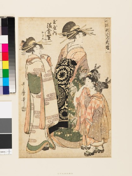 The courtesan Madoka of the Tamaya Brothel with two attendants