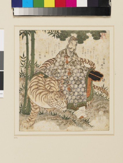 Chinese immortal standing with a tiger under pine and bamboo