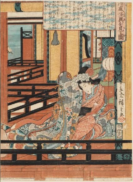 Taira no Kiyomori Haunted by Spectres