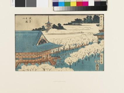 Kinryūzan Temple at Asakusa