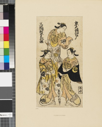 Customs of the Tayū from Edo, Kyoto and Osaka