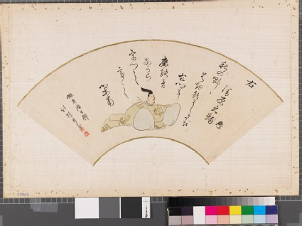 The poet Kiyohara Motosuke