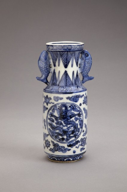 Vase with fish handles and central dragon