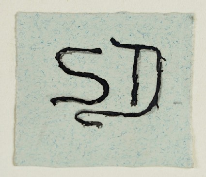 Design for Initials of Sophie Dalrymple