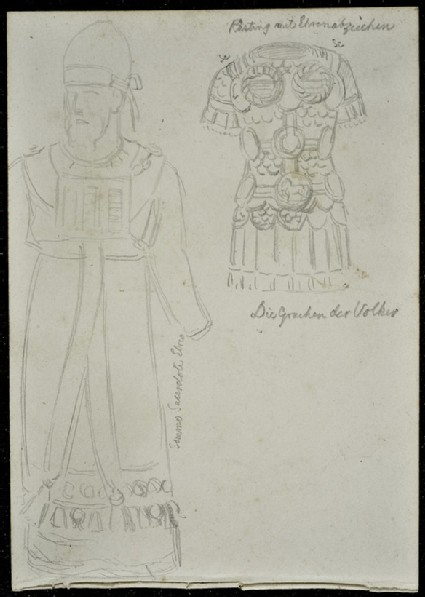 Recto: Study of a Jewish High Priest and of Roman Armour<br />Verso: Two standing Roman figures, one with a standard, shield and dagger, the other with one arm raised