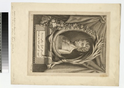 Portrait of T. Hyde