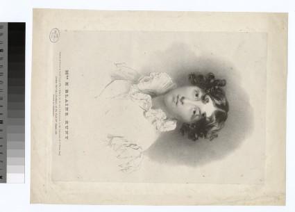 Portrait of Miss H. B. Hunt