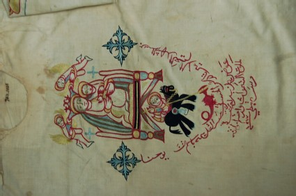 Embroidered cloth, ecclesiastical vestment