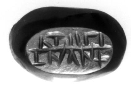 Intaglio gem with inscription