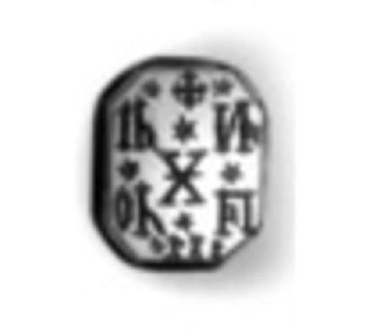 Medieval gnostic charm gem