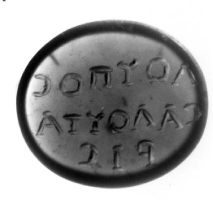 Intaglio gem with Greek inscription