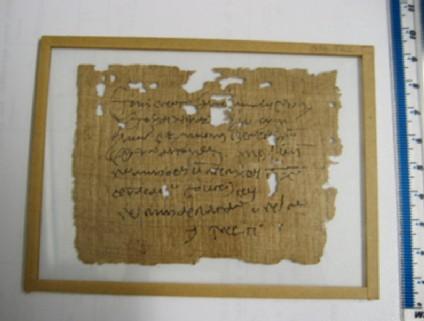 Papyrus, receipt