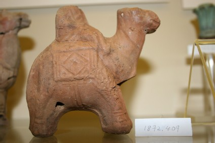 Figurine of a camel with rider