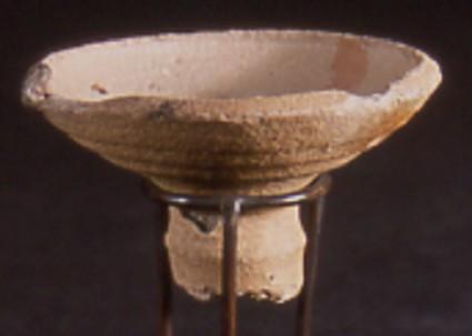 Spike lamp