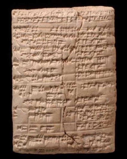 Clay tablet with inscribed cuneiform text