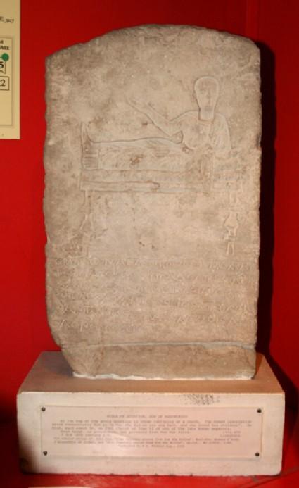 Stela of Scorpion, son of Agathobios