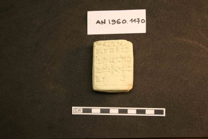 Tablet with cuneiform inscription recording the construction of palace by Sin-kashid, king of Uruk