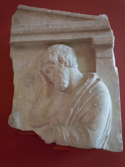 Fragment of funerary relief with inscription to Glauketes