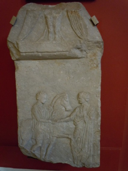 Grave stele with inscription to Philodemos and Lysimache