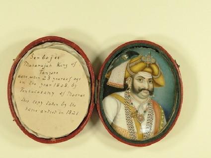 Portrait of a man in a Mahratta turban