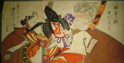 An Ichikawa actor in a Shibaraku role