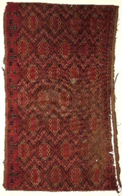 Fragmentary carpet