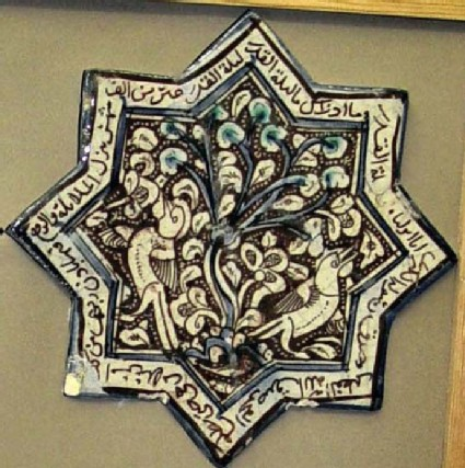 Star-shaped tile with birds and inscription