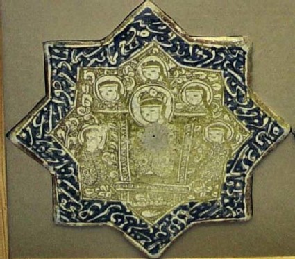 Star-shaped tile with six figures