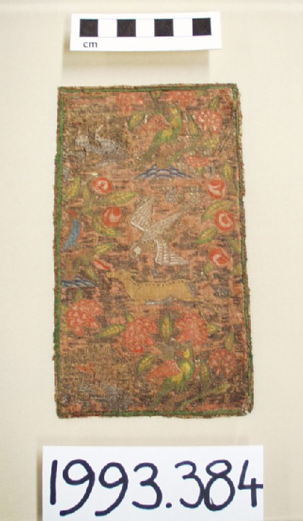 Brocade fragment with animals and flowers