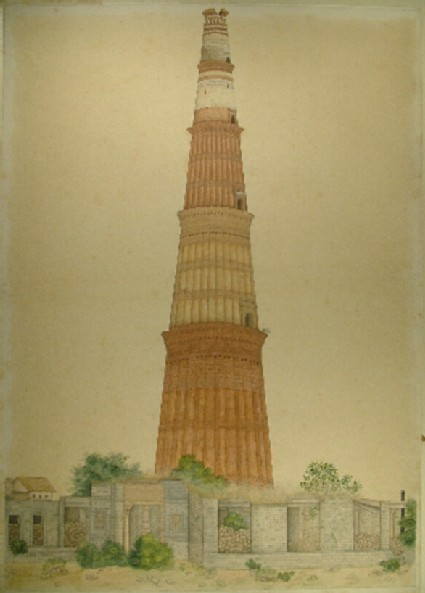 The Qutb Minar, with the Iron Pillar to the right