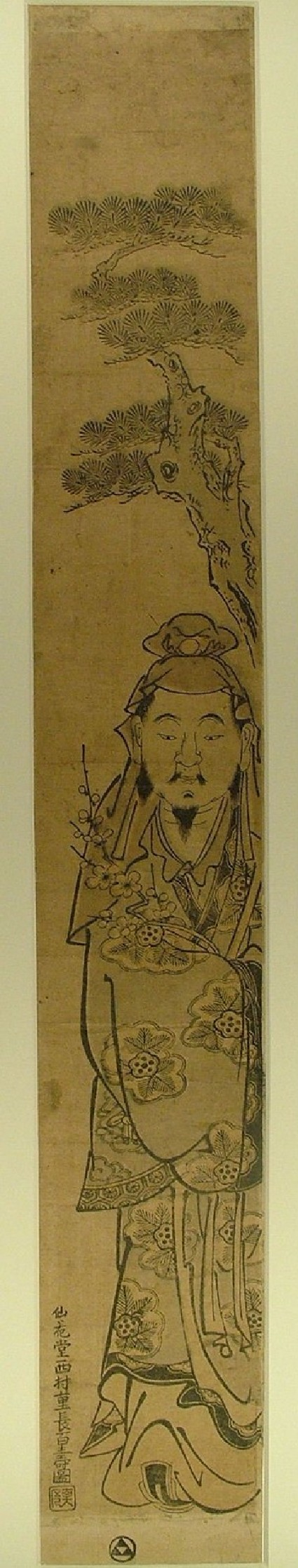 Sugawara-no-Michizane under a pine tree holding a branch of plum blossom