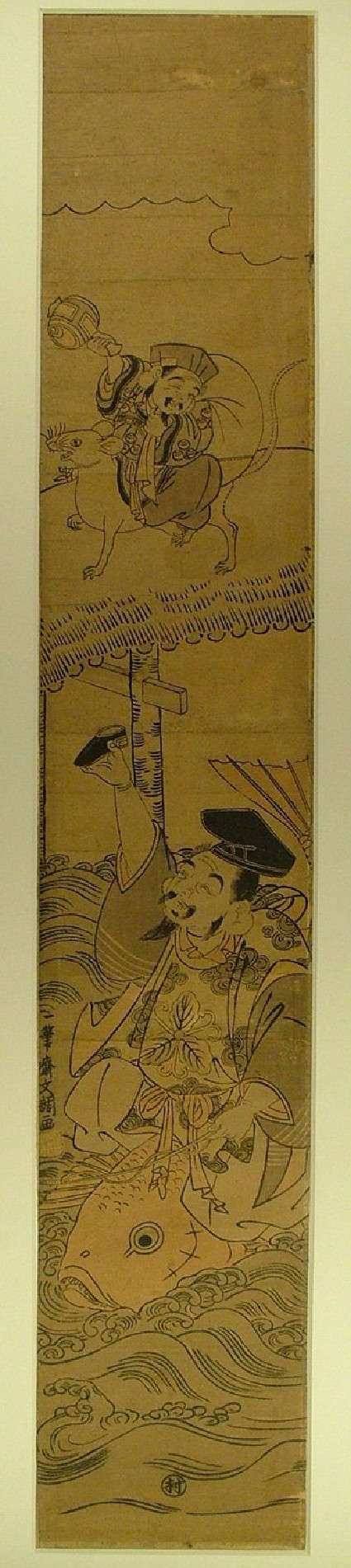 Parody of the tale of Chōryo and Kōsekikō