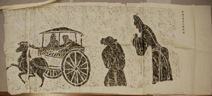 Rubbing of decorated tomb brick with two figures and a chariot