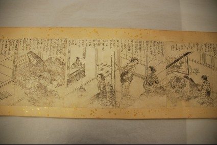 Black and white woodcut book illustrations, mounted as a handscroll