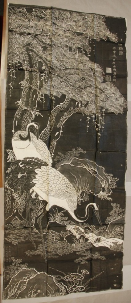 Pine Tree and Cranes