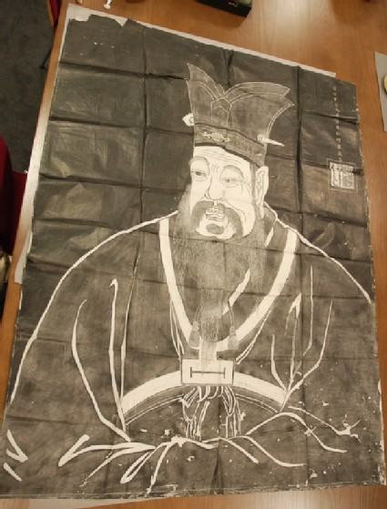 Portrait of the Supreme Sage Prime Master, Confucius