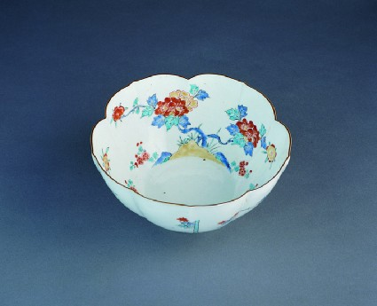 Lobed bowl with flowering trees and rocks
