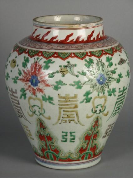 High shouldered jar