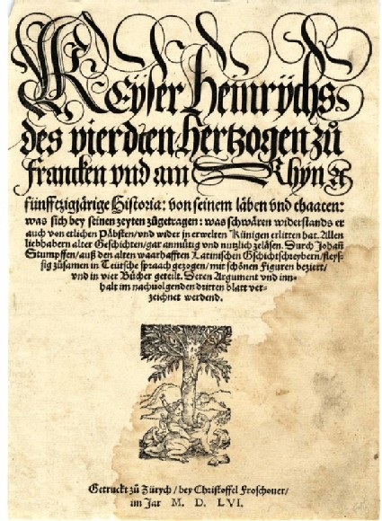 Title-page with the printer's mark of Christoph Froschauer
