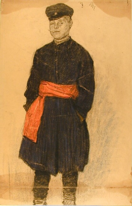 Study of a standing Russian