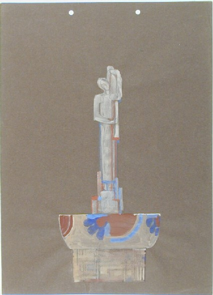 Design for a Ceramic Fountain for a School at Hamburg