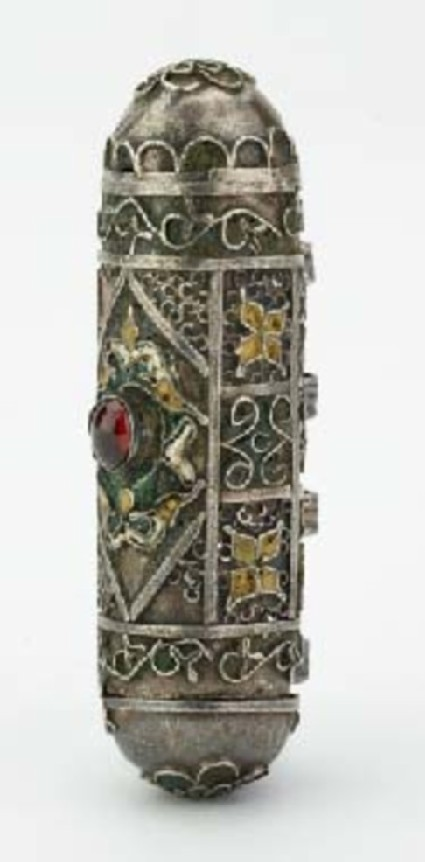 Amulet Case with Koranic Script